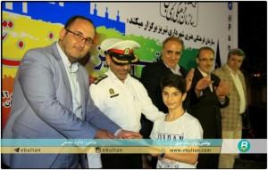 جشن لبخند تبریز در موزه قاجار 5