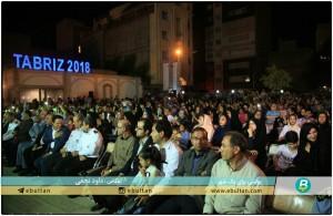 جشن لبخند تبریز در موزه قاجار 2