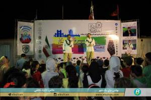 جشن لبخند پارک بانوی مهر 11