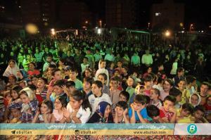 جشن لبخند پارک بانوی مهر 8