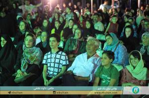 جشن لبخند پارک بانوی مهر 9