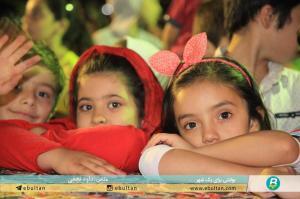 جشن لبخند پارک بانوی مهر 6
