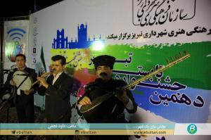 جشن لبخند پارک بانوی مهر 5