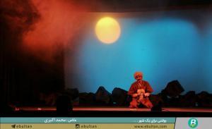 سارانی به قلم محمد اکبری 12