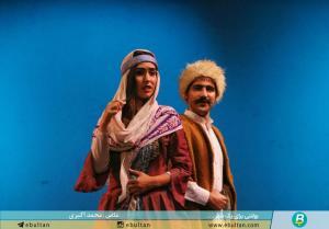 سارانی به قلم محمد اکبری 8