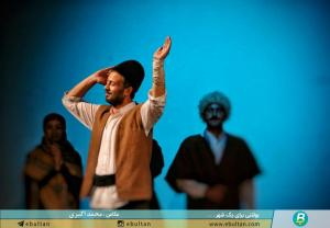سارانی به قلم محمد اکبری 11