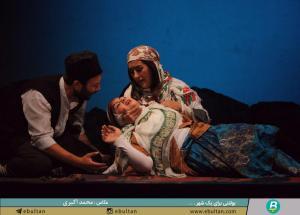 سارانی به قلم محمد اکبری 10