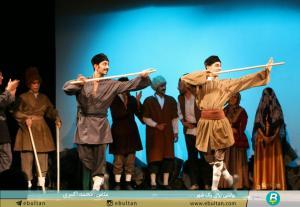 سارانی به قلم محمد اکبری 3