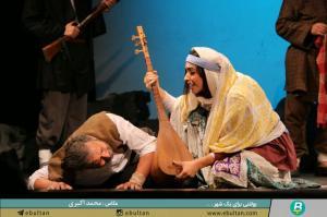 سارانی به قلم محمد اکبری1