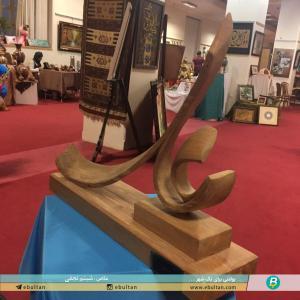 نمایشگاه هنرآفرینان تبریز 8