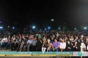 جشن لبخند ابوریحان 20