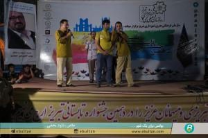 جشن لبخند ابوریحان 19