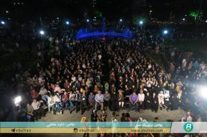جشن لبخند ابوریحان 15
