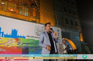 جشن لبخند ابوریحان 16