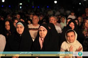 جشن لبخند ابوریحان 11