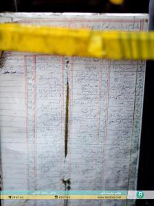 تاکسی کتابخانه ای تبریز 6
