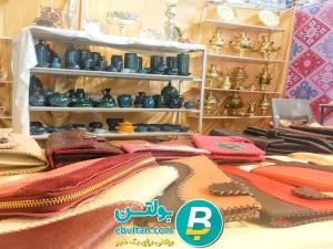 نمایشگاه بین المللی صنایع دستی تبریز 15