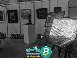 نمایشگاه بین المللی صنایع دستی تبریز 18