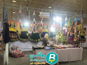 نمایشگاه بین المللی صنایع دستی تبریز 8