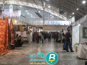 نمایشگاه بین المللی صنایع دستی تبریز 9