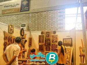نمایشگاه بین المللی صنایع دستی تبریز 14
