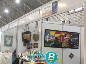 نمایشگاه بین المللی صنایع دستی تبریز 21
