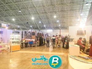 نمایشگاه بین المللی صنایع دستی تبریز 12